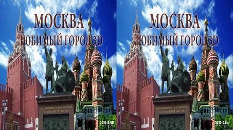 moscow_3d-lr_0
