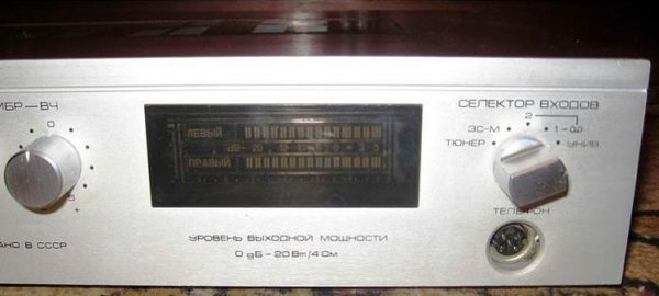 Обзор Радиотехника У 101 стерео hi fi